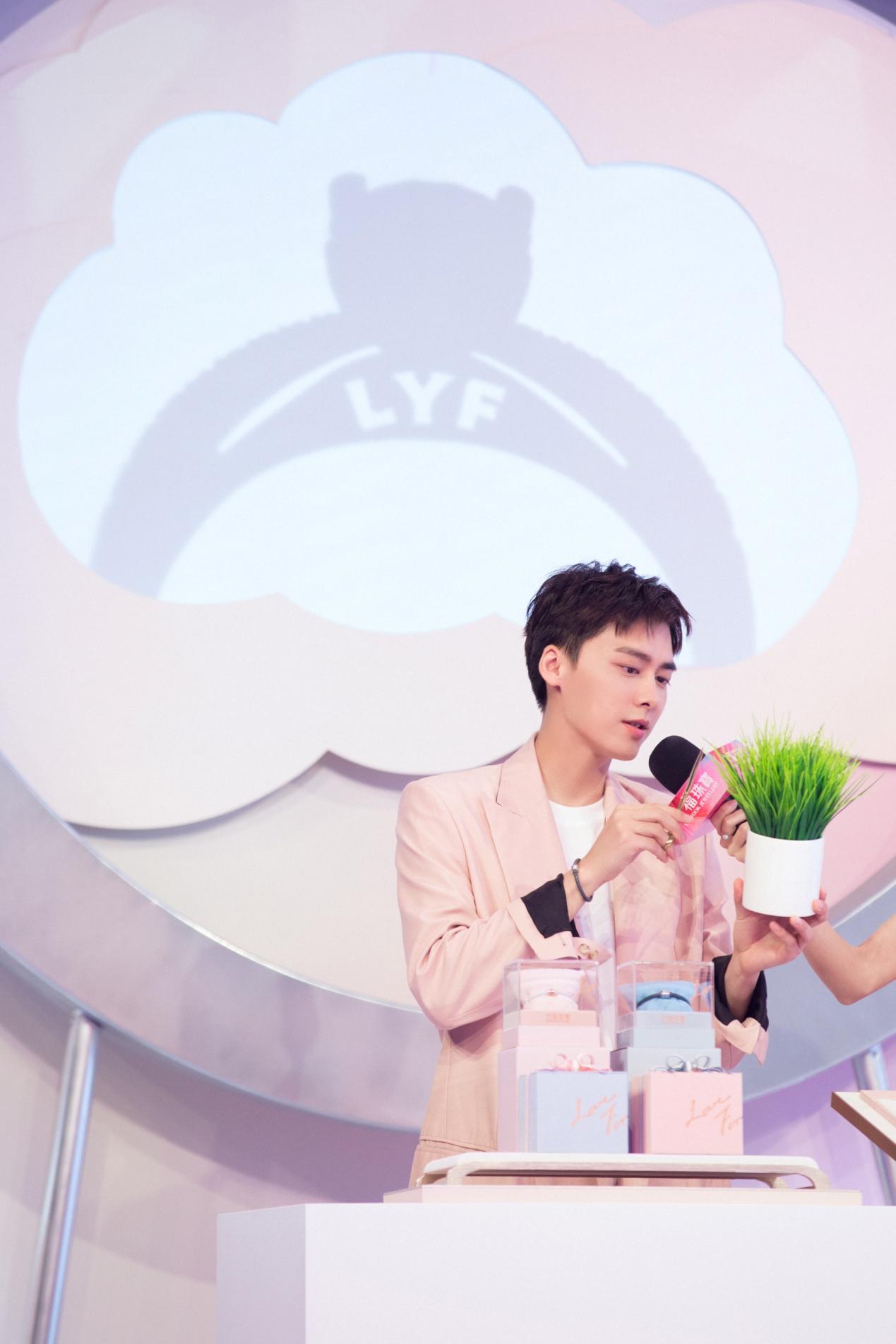 李易峰为植物修剪造型以搭配光影密语表白钻戒赋予爱的意义