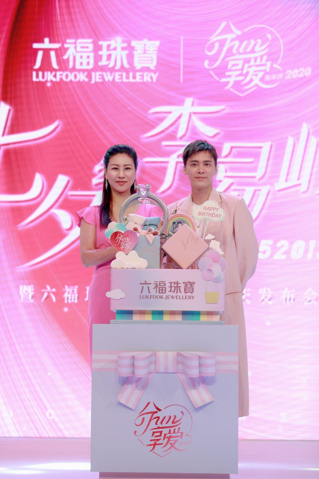 六福集团业务总监周嘉女士与李易峰共同完成庆生蛋糕