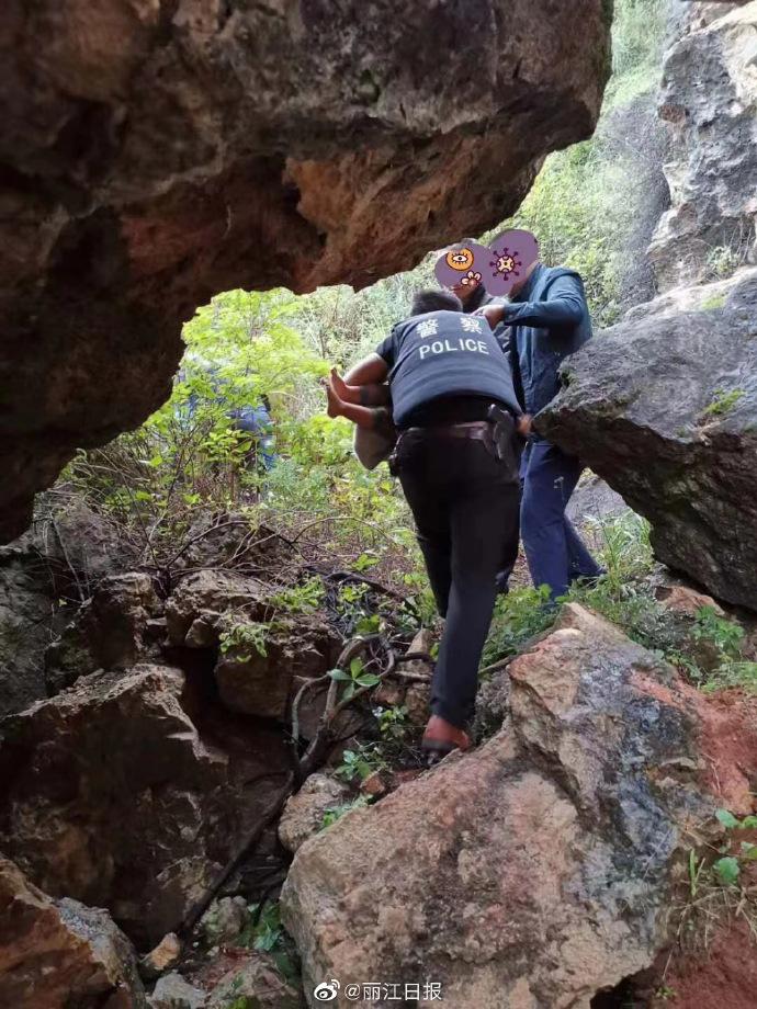 【青海企划平台】_丽江被抱走3岁男孩从山洞成功解救画面曝光