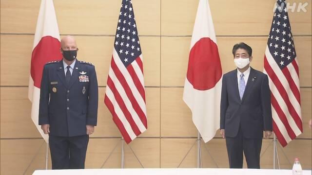 【亚洲天堂数据监控】_安倍时隔半年首次会外国要员 同美太空军司令会谈