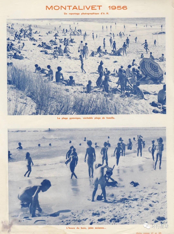 法国西南地区1956年的裸体海滩 图片来源:杂志 La Vie au Soleil 1956年第30期