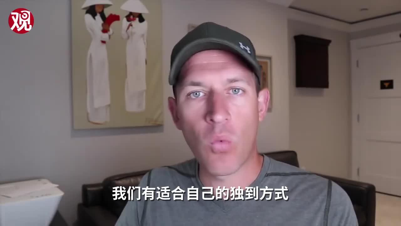 美国小哥讽刺蓬佩奥:他每开一次口 中国人就更加爱国了