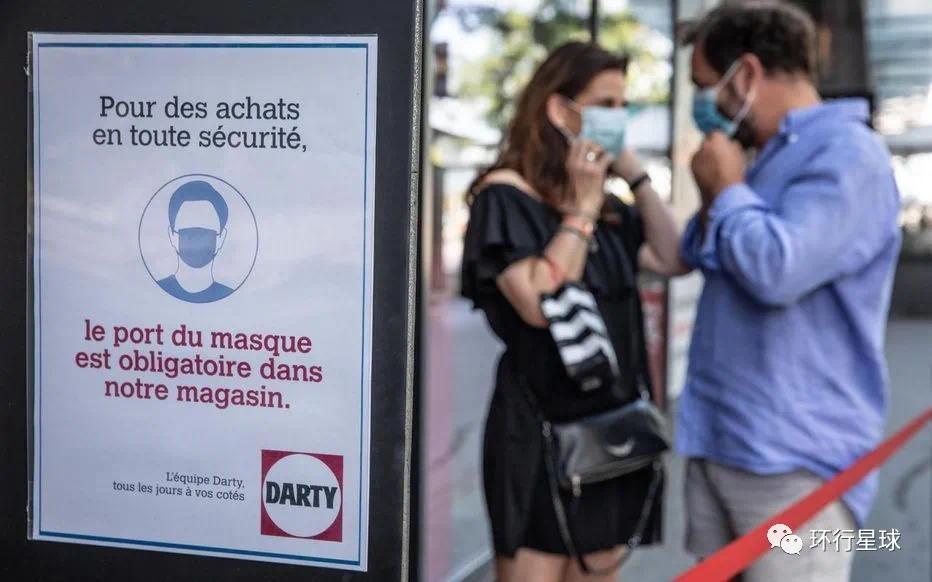 图片来源:法国媒体Le Parisien