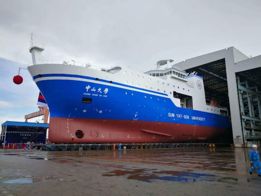 """中国最强海洋科考船""""中山大学""""号下水"""