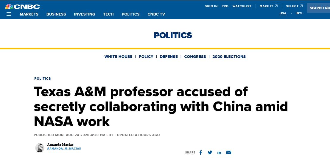 """【彩乐园3进入dsn393com】_为NASA做研究的华裔教授被捕,美指控其""""秘密参与中国政府人才计划"""""""
