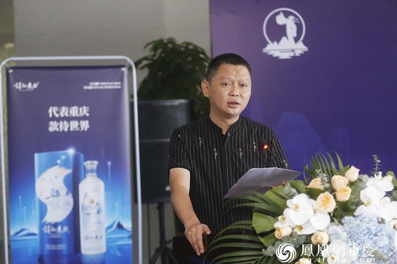 李海洲:2020中国(重庆)诗酒文化节飘然来临,这是一种坚持的人文力量,更有着一座城市宠辱不惊的风度。