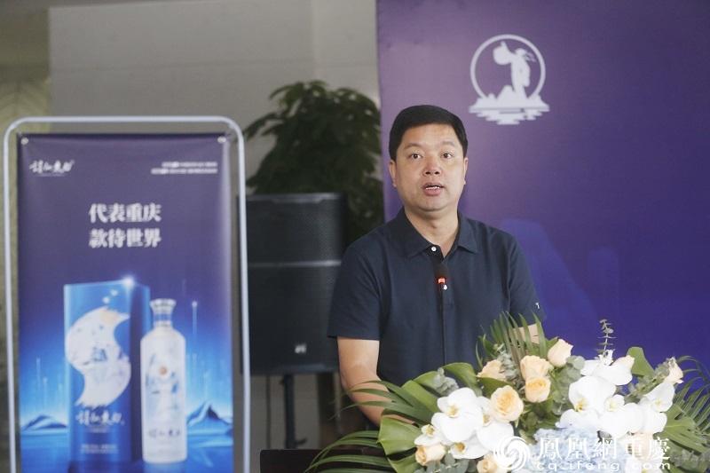 重庆诗仙太白酒业有限公司董事长赖家国:诗仙太白将以诗酒文化节为契机,以诗仙太白酒为载体,以诗人齐聚重庆为平台,打造重庆的诗酒文化名片。