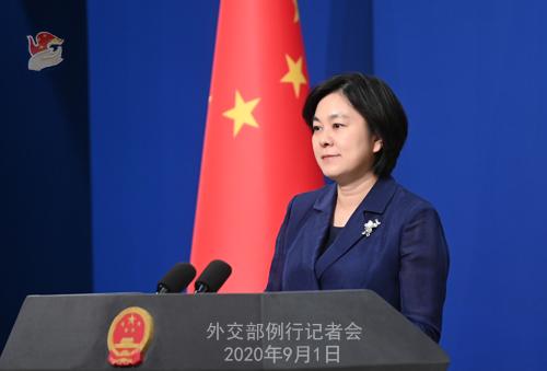 澳籍主持人成蕾在北京被拘捕?外交部回应