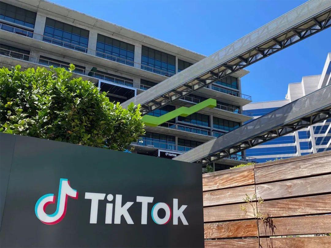 TikTok美国总部