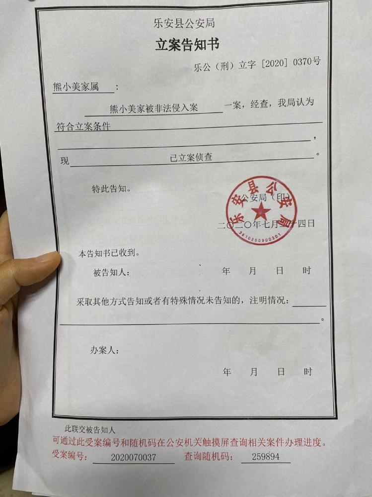 【运城搜搜】_曾春亮案被害者家属发声:请求由异地有关部门调查渎职问题