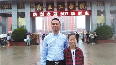 【南京楼凤验证】_13岁女孩私塾任教 父亲:她需要工作,温室里培养不出栋梁