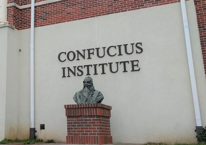 蓬佩奥希望年底前关闭所有在美孔子学院,美国还会有进一步行动