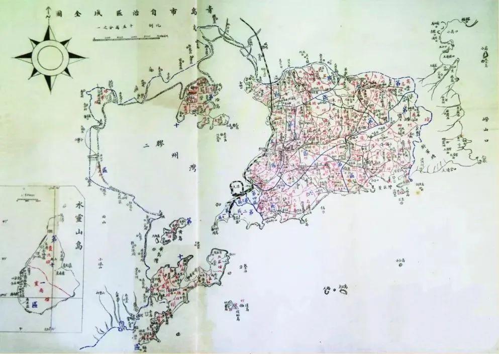 1933年青岛市行政区划图