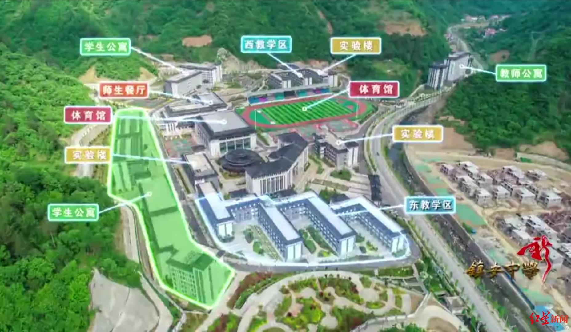 建成的新镇安中学