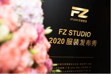 FZ STUDIO褰㈣薄��绠℃��瑁���甯�绉�