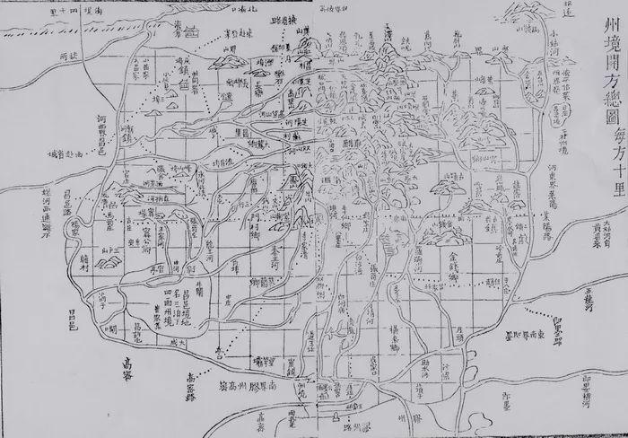 道光志平度现河图 图片来源:青岛档案馆