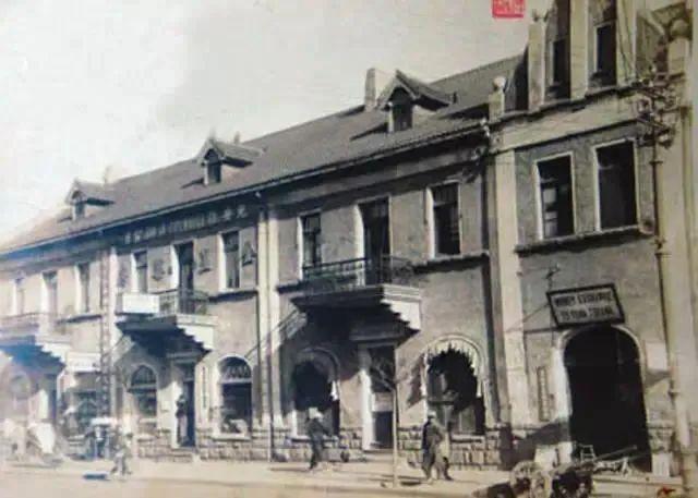 中山路旧照 图片来源:青岛档案馆