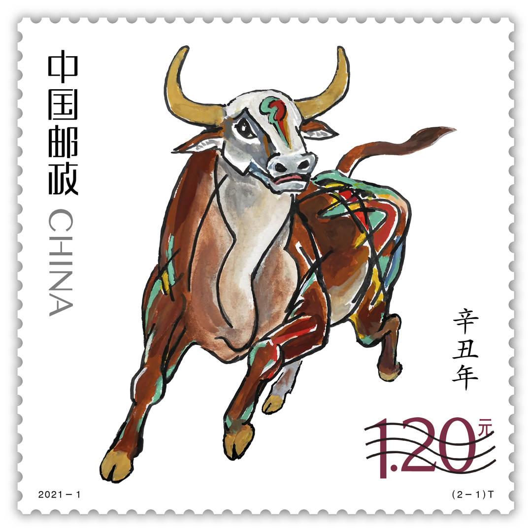 【深圳楼凤验证】_生肖牛年邮票来了!《辛丑年》特种邮票启动印制 由画家姚钟华创作
