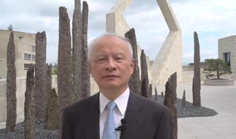 【南宁楼凤验证】_崔天凯:中美应重拾二战中的合作精神 应对新时代共同的敌人