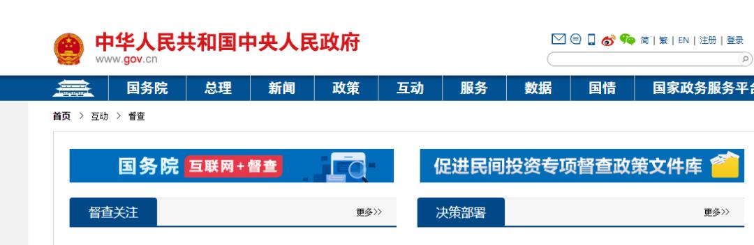 【烟台楼凤验证】_福建泉州一中学装空调要家长捐款,被国务院点名!