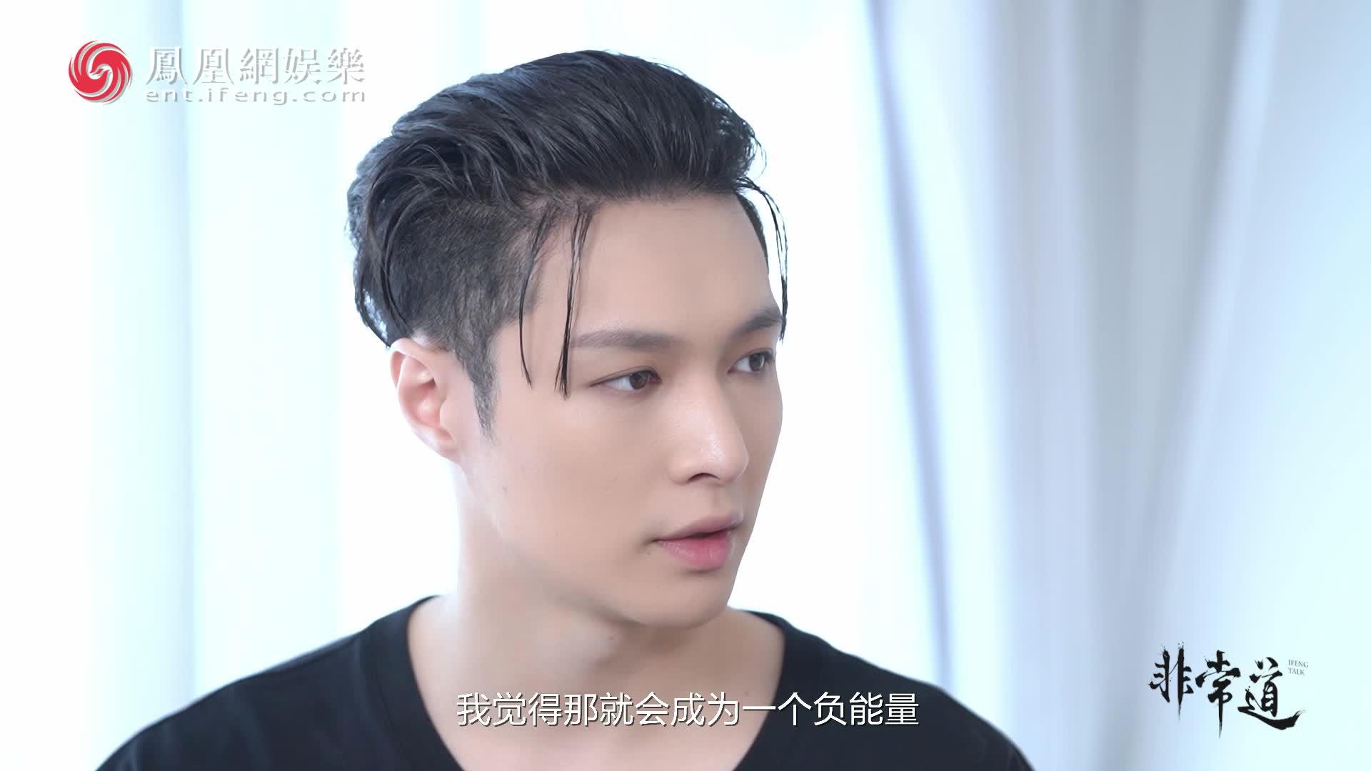 张艺兴:你可以嘲笑我,但不要嘲笑努力 | 非常道