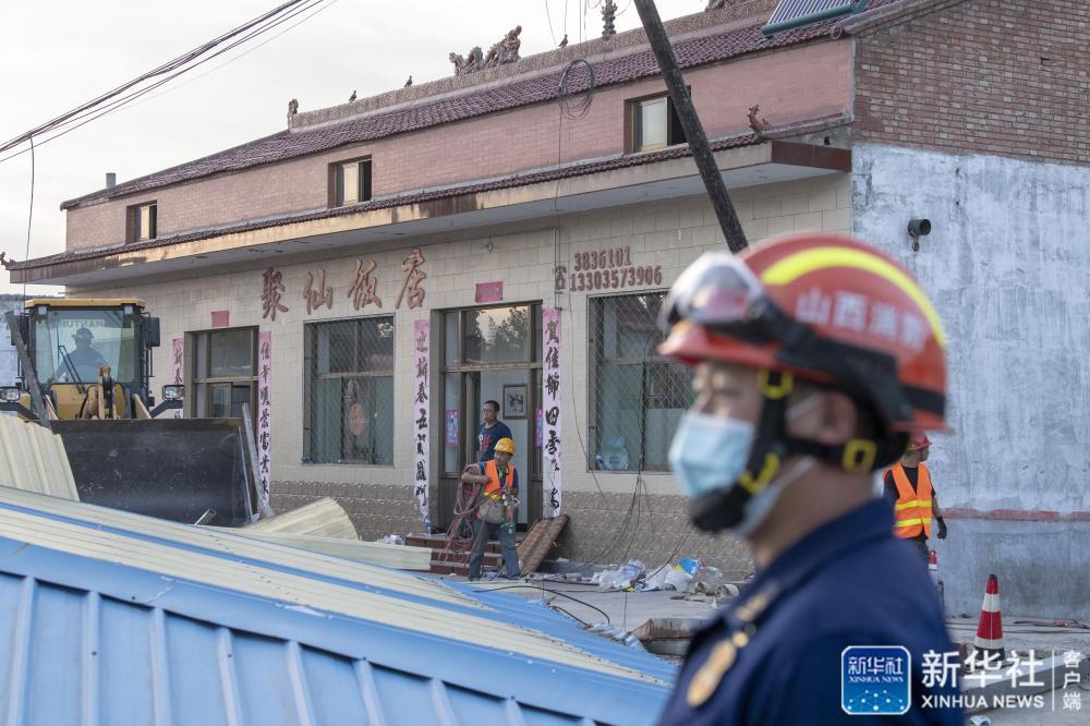 山西饭店坍塌致29死 新华社:100平方米,为何救援18个小时?