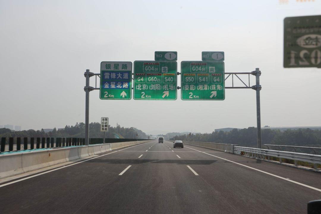 【什么是优化】_中国首条支持自动驾驶的高速公路开通