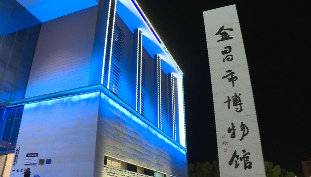 金秋时节 畅游金昌攻略大全请收藏!
