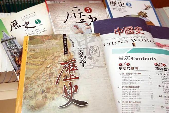 """【保定楼凤验证】_""""新课纲""""上路一年,台湾教师如陷""""血汗工厂"""""""