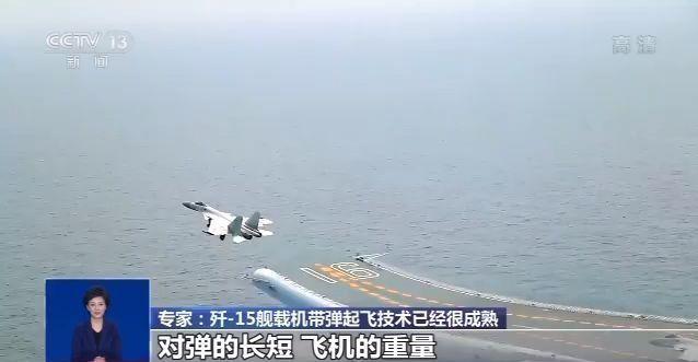 辽宁舰最新训练画面曝光 直击歼-15舰载机航母起降全程