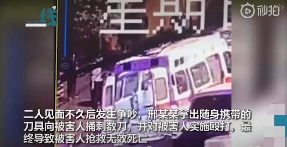 【南京楼凤验证】_男子当街打死前女友,受害者家属:一直反对他们在一起,女方太心软