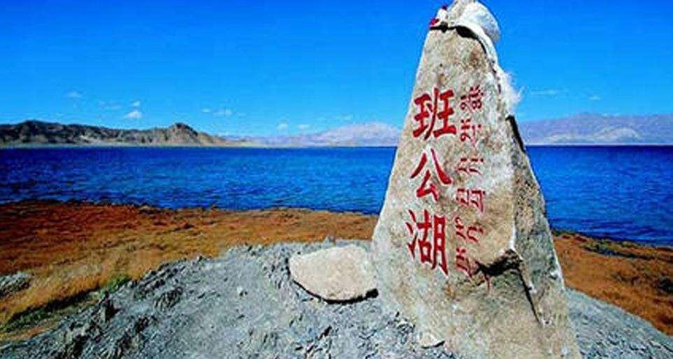 印媒:中国边境基建活动不断,把5G网都铺到班公湖畔了