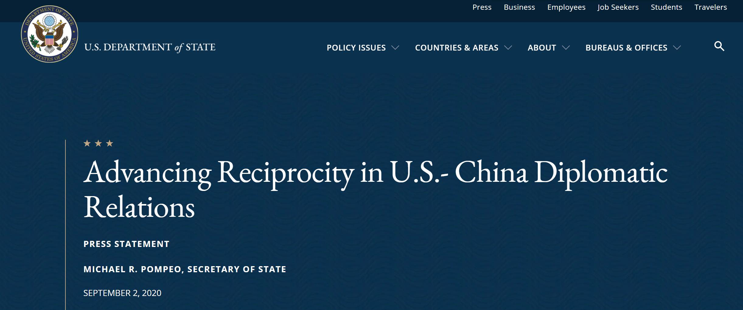 【太原楼凤验证】_挑衅升级!美国宣称将对中国驻美外交官工作活动实施限制