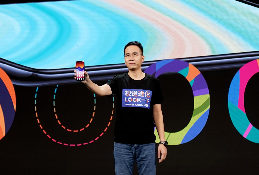 专访中兴终端新任总裁倪飞:手机市场不放弃就有机会|风眼对话