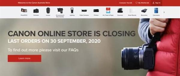 为拉线下店一把:佳能决定关闭网上商城