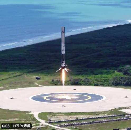 图注:SpaceX一级火箭陆地回收