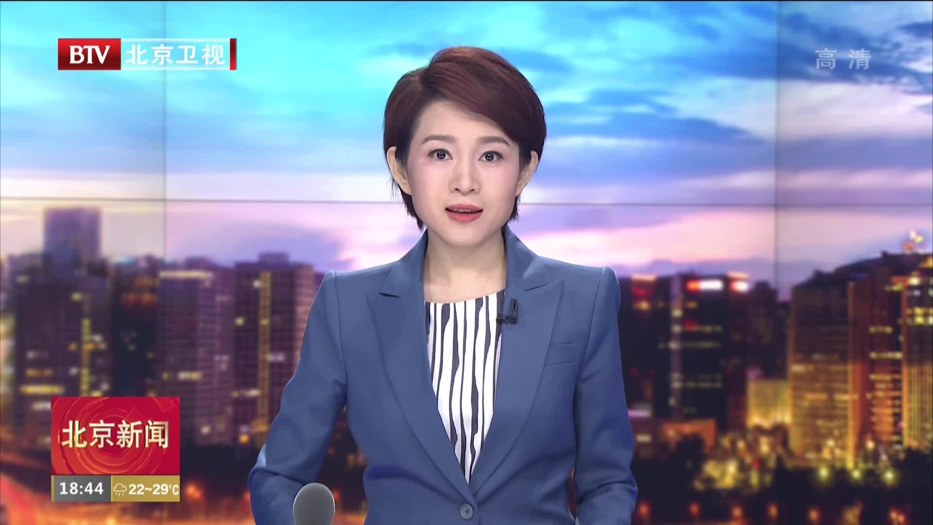 服务贸易引领美好生活|北京人力资源服务企业将首次亮相服贸会