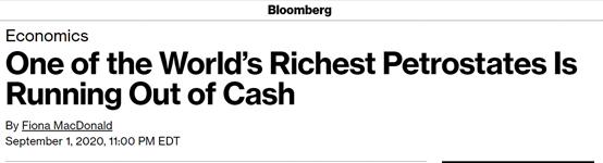【佛山楼凤验证】_世界上最富有的那个中东国家,如今快没钱了