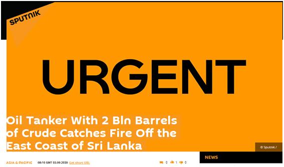 【福州楼凤验证】_斯里兰卡东海岸一油轮着火 船上载有27万吨原油