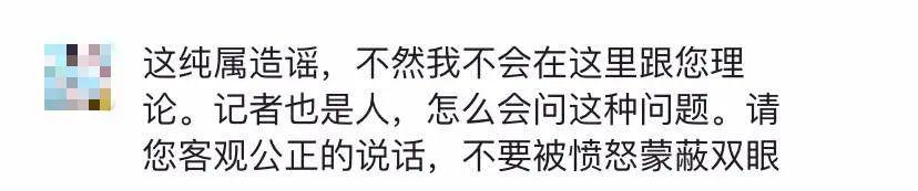 """造谣""""记者诱导临汾坍塌事故老人下跪"""" 自媒体号发声明道歉"""