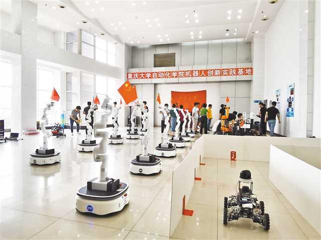 """人工智能+优势学科 智慧学科为重庆大学""""双一流""""赋能"""