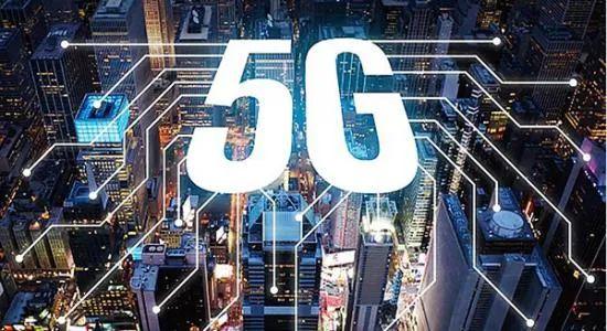 """5G网络连续覆盖 兰州新区搭智慧城市""""快车"""""""