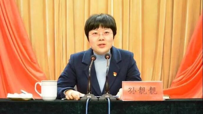 【广州楼凤验证】_25岁副处、29岁正处,曾引发网络热议的这位女官又有新任命