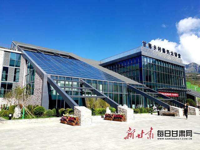 位于临潭县冶力关镇的甘南州全域旅游培训基地、甘南乡村振兴大讲堂