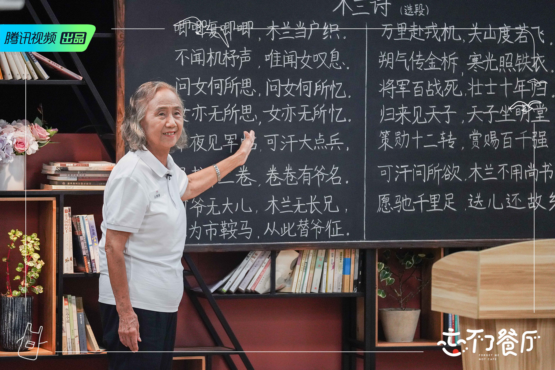 杨迪母子欢乐做客忘不了餐厅,孔奶奶再现课堂颠覆众人认知