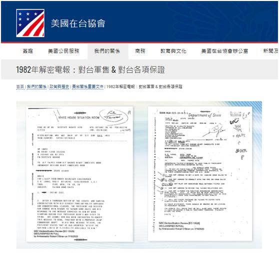 """【柳州楼凤验证】_美国此时解密对台""""六项保证"""",用意真的很深"""