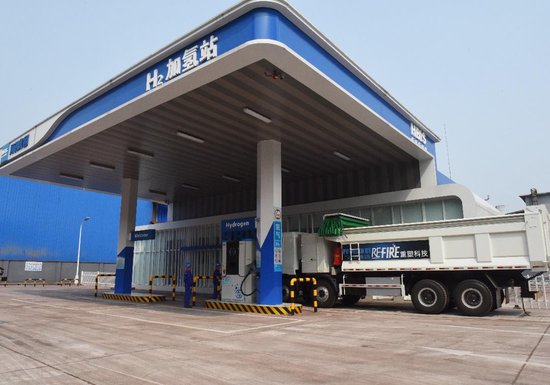 河钢率先实现了国内加氢站、49吨氢燃料电池重卡的同步示范运营