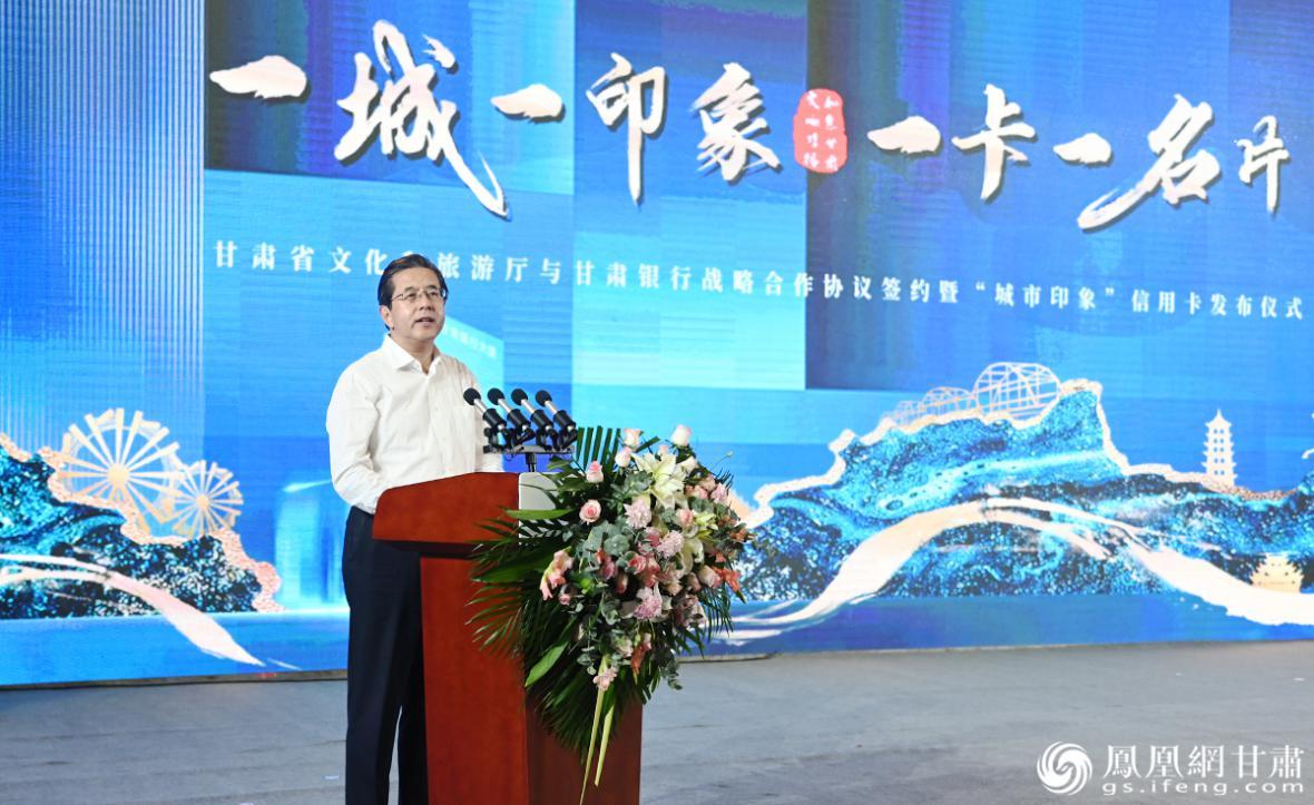 甘肃省委宣传部副部长,省文厅党组书记、厅长陈卫中致辞。李果繁 摄