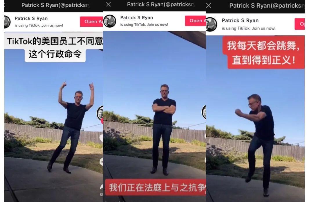 帕特里克通过跳舞的方式,在自己的TikTok账号下发表美国员工对行政令的态度