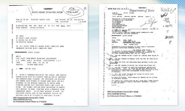 """【快猫网址统计】_""""美国在台协会""""公布解密电报 宣称将持续对台军售"""
